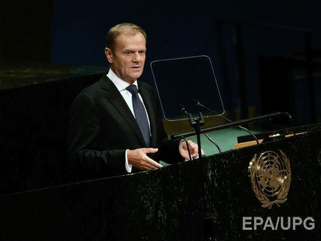 Председатель Европейского Совета Туск посетит Киев 28