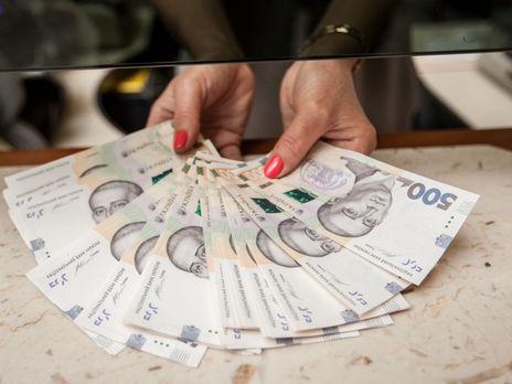Чиновники, судьи, банкиры и другие должностные лица могут получать зарплату выше 47 230 грн
