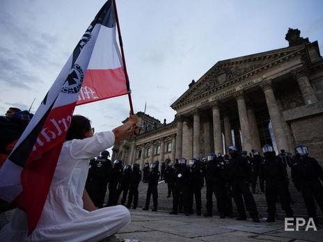В Германии митингуют из-за карантинных ограничений, связанных с пандемией