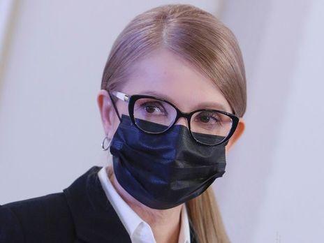 """""""Кризисное состояние удалось пережить"""". Тимошенко рассказала о самочувствии после инфицирования COVID-19"""