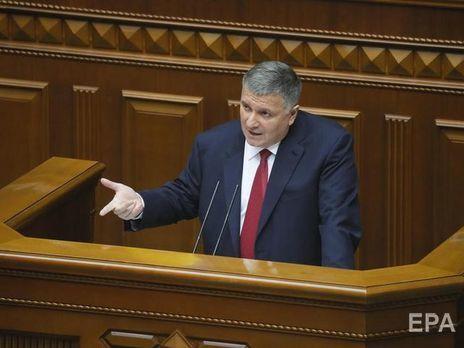 Согласно соцопросу, из руководителей правоохранительных органов украинцы меньше всего доверяют Авакову