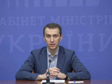 В Украине упросят выход из самоизоляции. ПЦР-тест на коронавирус будет необязательным