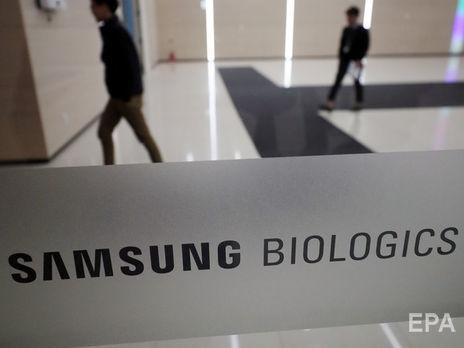 Компания Samsung на фоне коронавируса построит крупный фармацевтический завод
