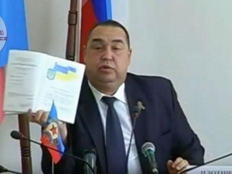 Как Плотницкий свирепствовал из-за желто-голубого государственного украинского флага вучебниках «ЛНР»