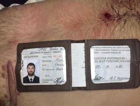 Погибшие вДнепре патрульные это первая утрата милиции при исполнении— Деканоидзе