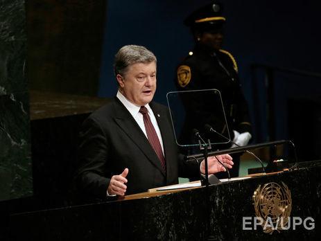 Российская Федерация живет впараллельном мире— Порошенко