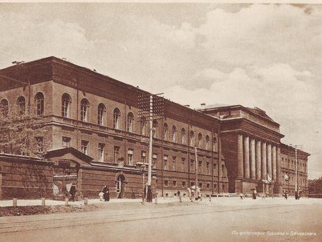 Університет імені святого Володимира. 1911 рік