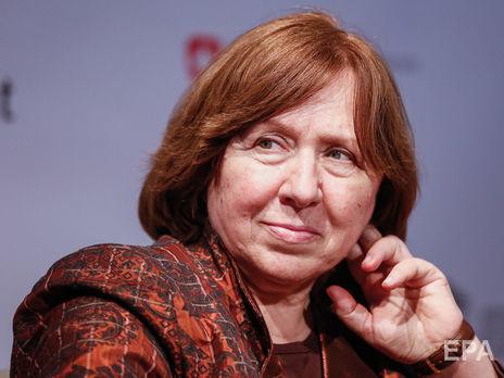 Алексиевич последняя из членов координационного совета, которая все ещё в Беларуси и находится на свободе