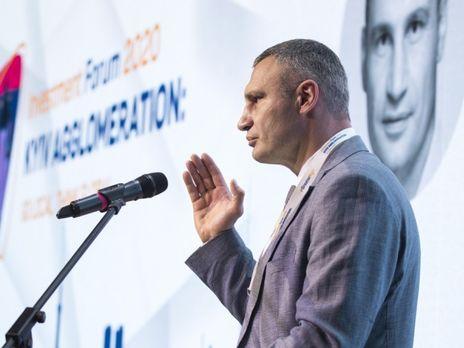 Віталій Кличко: Наша спільна мета сьогодні розбудова інфраструктури та об'єднання громад великого Києва
