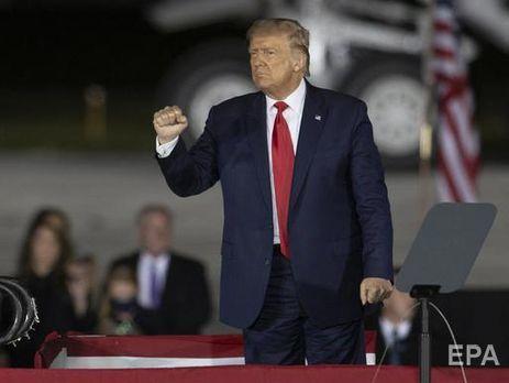 Трамп: ВСША есть вооружение, окотором никто незнает