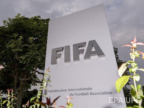 ФИФА распустила рабочую группу поборьбе срасизмом