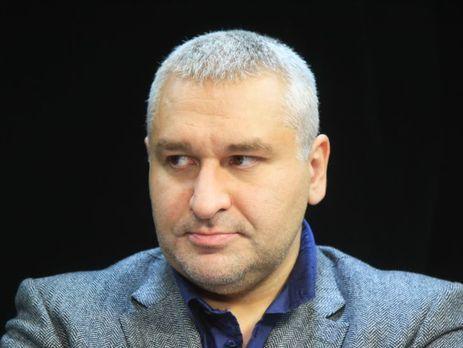В Российской Федерации создали фонд помощи украинским политзаключенным