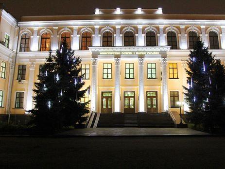 ВКиеве возобновляет работу Таврический институт, ликвидированный после оккупации Крыма