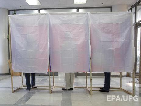 Украина открыла уголовные дела против депутатов Государственной думы, избранных вКрыму