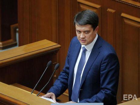 Разумков заявив, що Фокіна запрошували на засідання профільного комітету, однак він не прийшов