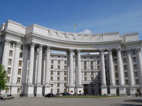 МЗС України вимагає додаткових роз'яснень заяви Руденка