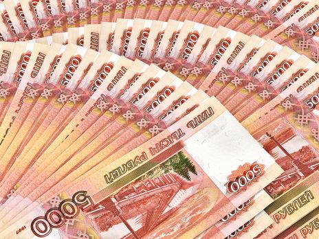 Німці повернули гроші відправнику