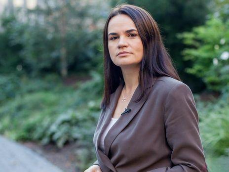 Тихановская: Я предлагаю силовикам остановить насилие и перейти на сторону белорусского народа