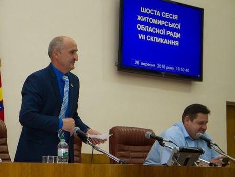 Председатель Житомирского облсовета ушла вотставку