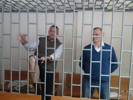 Русский суд будет рассматривать апелляцию осужденных Клыха иКарпюка
