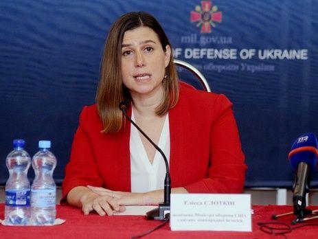 США предоставят Украине 5 тыс. приборов ночного видения