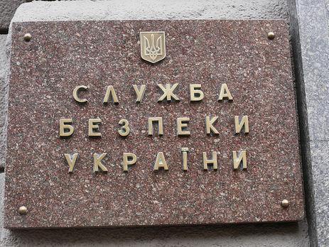 СБУ задержала мужчину, который призывал ксозданию «Полесской народной республики»