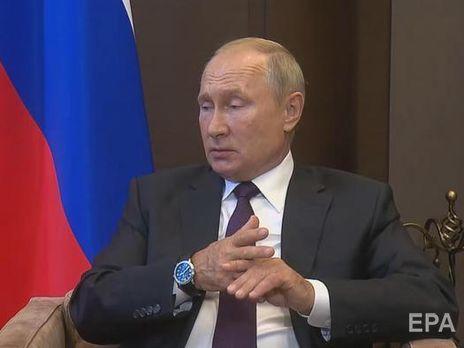 Путін став одним із лауреатів премії