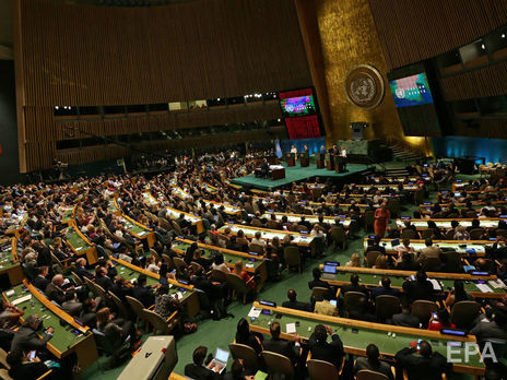 Генассамблея ООН должна была рассмотреть пункт об обязанности международного сообщества реагировать на нарушения прав человека