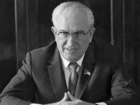 Юрій Андропов очолював КДБ СРСР із 1967-го до 1982 року