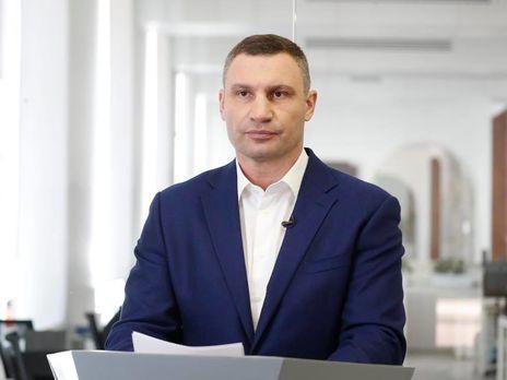 Пять школ в Киеве закрыты на карантин из-за случаев COVID-19 у педагогов – Кличко