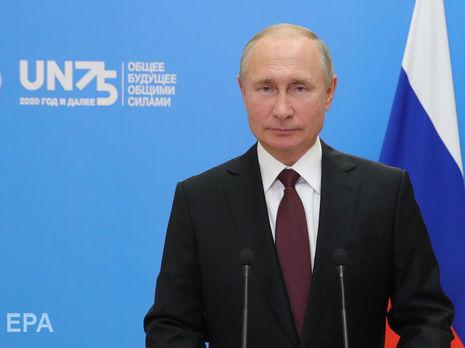 Путин хочет встречи в верхах