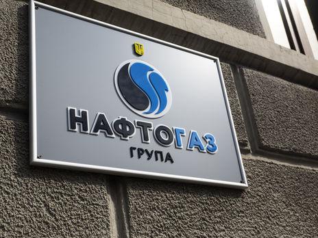 """""""Нафтогаз"""" был бы убыточным еще в 2019 году, если бы не получил выплаты """"Газпрома"""" по решению суда, считает Витренко"""