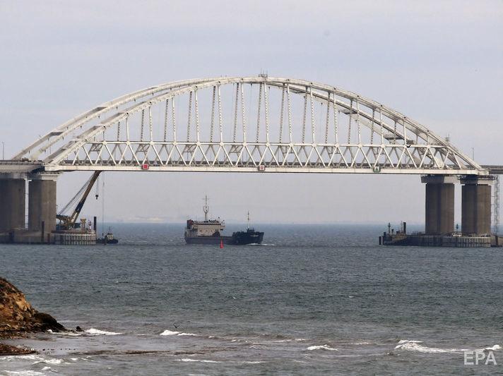 Евросоюз утвердит санкции за Керченский мост в ближайшие недели