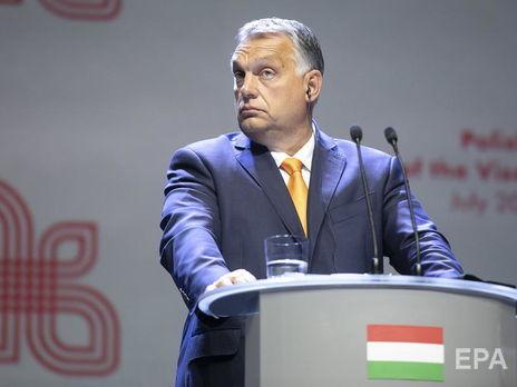 Орбан: санкции против России за Крым не являются разумными
