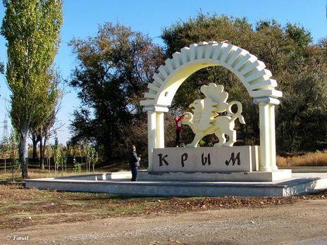 Росія окупувала Крим навесні 2014 року