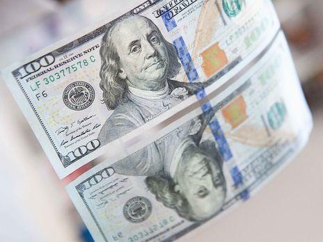 НБУ встановив курс валют на 28 вересня