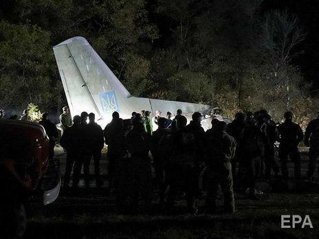 Авиакатастрофа произошла 25 сентября