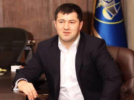Насирова обвиняют в злоупотреблении властью и служебным положением