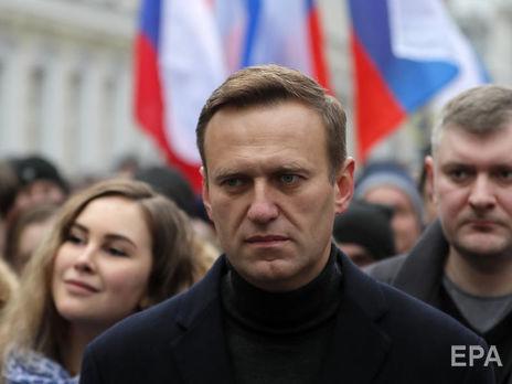 Навального отравили в конце августа