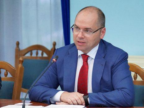 Степанов: Вважаємо необхідним максимальне розширення бази платних послуг