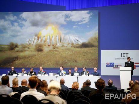 МИД России ибоевики назвали ложью отчет поМН17