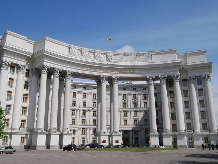 МИД Украины выразил протест в связи с участием Константинова в форуме регионов Беларуси и РФ