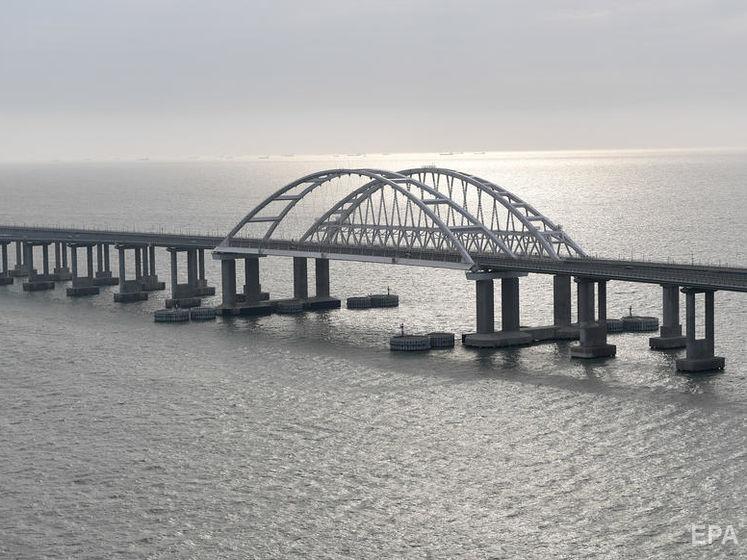 ЕС расширил санкции против участников строительства Керченского моста