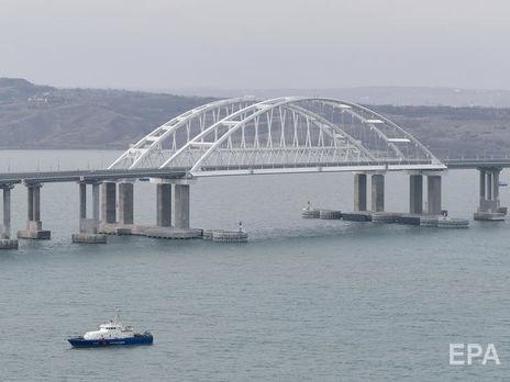 Міст через Керченську протоку почали будувати після анексії українського Криму