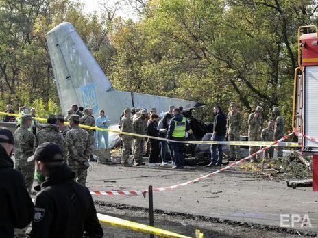 Во время катастрофы самолёта Ан-26Ш в Чугуеве погибли 26 из 27 человек, находившихся на борту