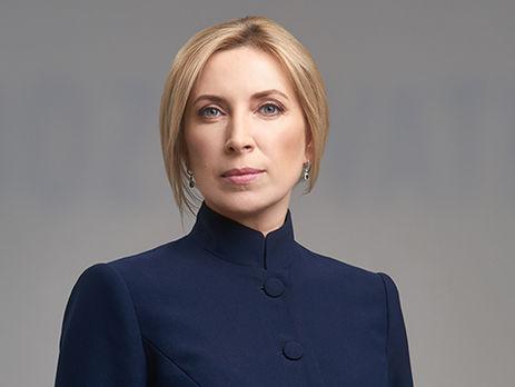 Ирина Верещук: Сейчас очень много примеров использования грязных технологий, в частности регистрации клонов, по всей Украине