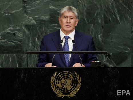 Атамбаева отправили в тюрьму в июне 2020 года