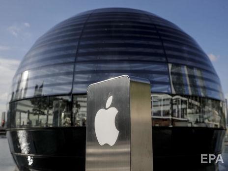 15 сентября прошла традиционная презентация новых продуктов Apple
