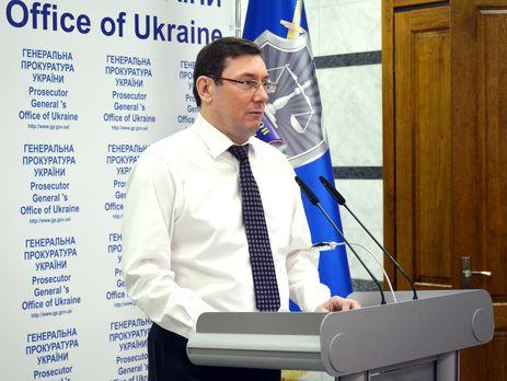 Луценко поведал осхемах разворовывания земли вОбуховском районе под Киевом