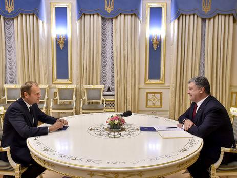 Туск— Порошенко: ЕСготов идалее поддерживать государство Украину